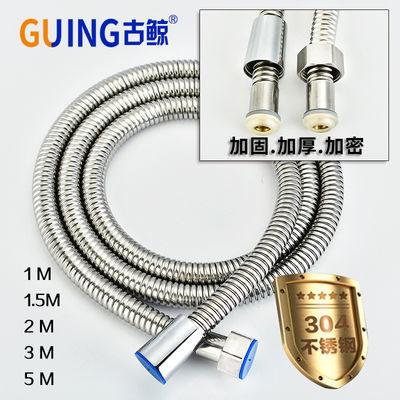 不锈钢防爆加密花洒软管 莲蓬喷头水管淋浴管金属软管1.5米2米3米