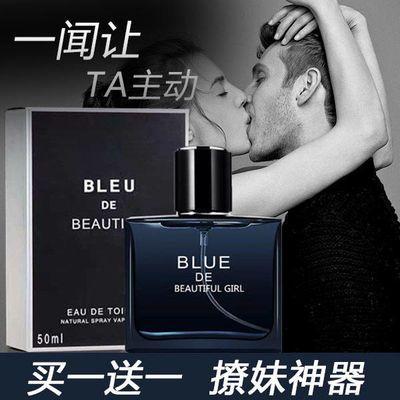 古龙香水男士持久淡香清新自然法国香水学生礼品生日礼物男士香水