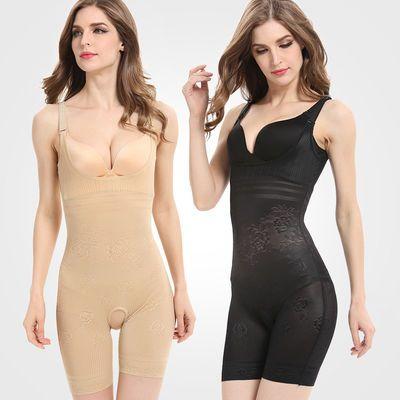 塑身衣连体女收腹束腰燃脂美体束身塑形内衣提臀瘦身衣塑型衣薄款