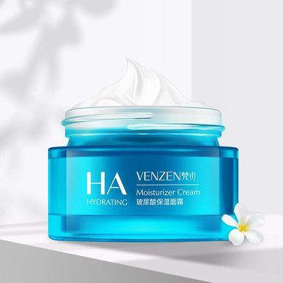 正品玻尿酸补水面霜 女士清爽柔滑肌肤保湿霜提亮肤色温和滋润
