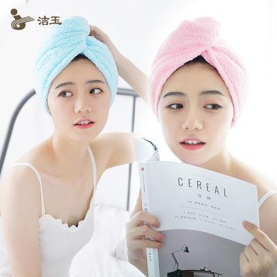 洁玉干发帽女吸水加厚速干不掉毛可爱速干帽成人包头发毛巾