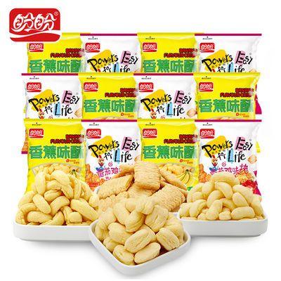 盼盼食品膨化系列麦香鸡味块烧烤小吃休闲膨化零食薯片8g*20包