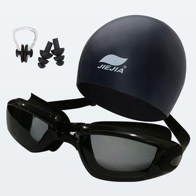 泳镜男女防雾高清防水游泳眼镜近视平光大框不压眼游泳镜泳帽装备