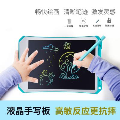 儿童液晶画板宝宝手写板光能电子小黑板家用彩色涂鸦板绘画写字板