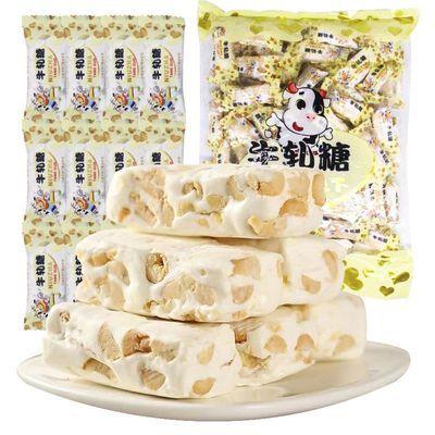 【2斤120颗】花生牛轧糖奶糖花生糖喜糖年货零食多口味100g多规格