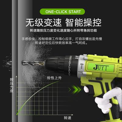 德国工业级充电钻双速锂电钻手枪钻家用电动螺丝刀充手电钻冲击钻