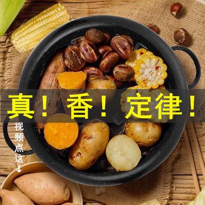 烤红薯神器烤红薯锅烤地瓜锅家用烧烤锅烤鸡翅烤肉盘烧烤炉烧烤架