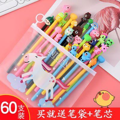 学生卡通中性笔小清新韩国创意黑色水笔儿童小礼物学校奖品批发