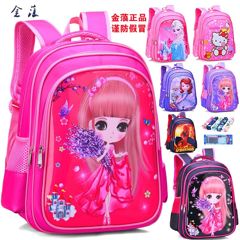 小学生书包女韩版1-3-6年级男女童背包防水护脊儿童书包双肩包