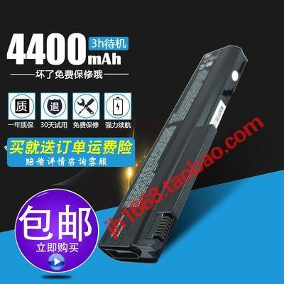 HP惠普 NC6400 NC6200 NC6100 NX6325 NC6200 NC6115 笔记本电池