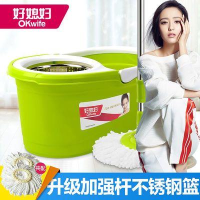 好媳妇拖把旋转桶家用懒人免手洗拖布干湿两用手压自动甩干脱水桶的宝贝主图