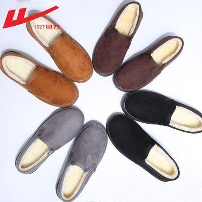 回力冬季加绒居家棉拖豆豆鞋一脚蹬懒人面包鞋