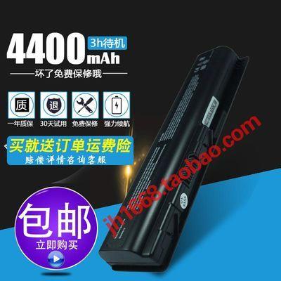 hp惠普 HSTNN-C51C 电池 HSTNN-UB72 UB73 LB72 CQ40 笔记本电池
