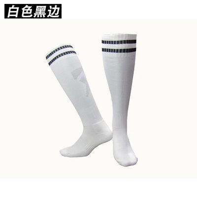 【买2双送1双】足球袜长筒男成人儿童厚款薄款夏季运动足球长袜子