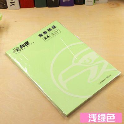 彩色A4纸80g打印复印纸彩纸手工折纸剪纸粉色混色100张/500张批发