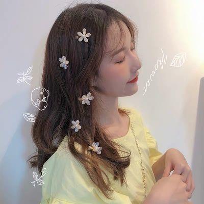 韩国超仙甜美百搭水晶花朵网红迷你边夹珍珠发夹女小抓夹发卡饰品