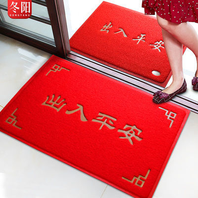 门口地垫进门蹭脚垫家用出入平安塑料地毯防水防滑垫欢迎光临门垫