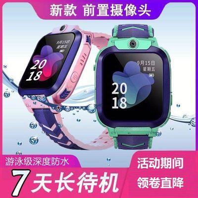 4G儿童电话手表定位防水小米星小学天才长待机拍照插卡多功能手表