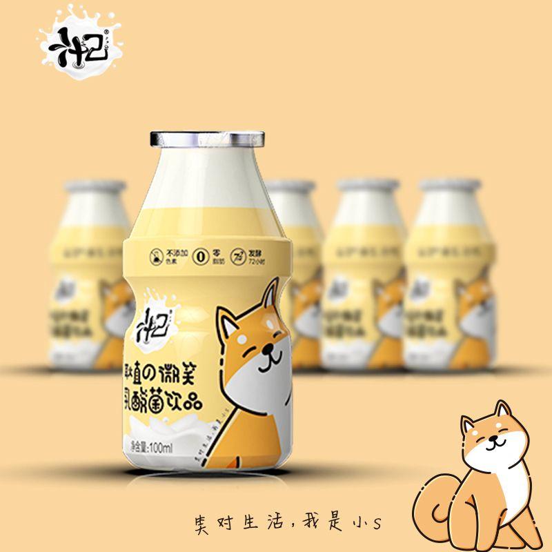 耿直的微笑 汁己小S乳酸菌饮品100ml*20/40瓶 膜包酸奶饮品