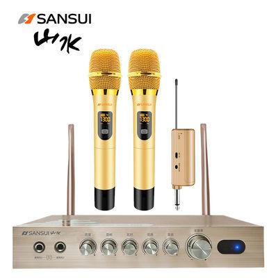 山水/sansui A4家庭KTV网络点歌机无线wifi卡拉OK家用电视机顶盒