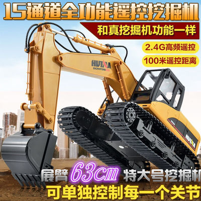 合金版15通道遥控挖掘机儿童玩具车电动汽车汇纳工程车男孩模型车