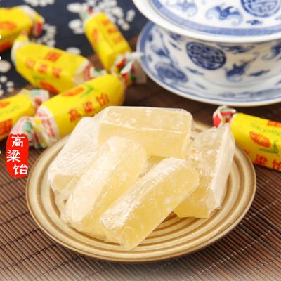 【买2件送1斤】山东特产高粱饴高粱饴软糖500g多规格可选休闲零食