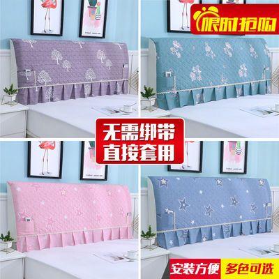 全包弹力床头罩床头套防尘罩欧式实木皮床头简约现代软包床靠背垫