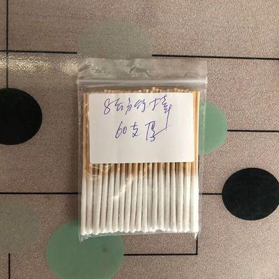 保养液专用棉签祛斑液祛痘液棉棒精华液美容长头营养液修复包邮