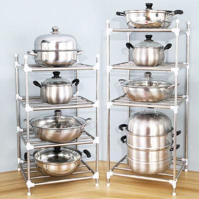 厨房置物架 加厚不锈钢多层锅架 落地置物架多用架厨房脸盆收纳架