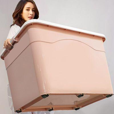 收纳箱塑料小号特大号加厚储物箱子透明储物盒玩具内衣衣服整理箱