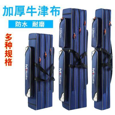 防水钓鱼包加厚鱼竿包鱼包渔具包1.2米1.25米两层三层4层杆包