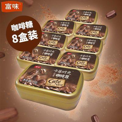 富味咖啡糖醇香可嚼即食咖啡豆可嚼压片糖香浓15g8盒