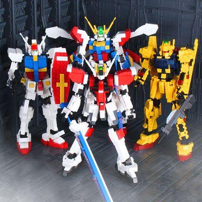 积木拼装高达模型变形金刚机器人玩具益智男孩儿童兼容乐高小颗粒