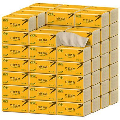 心逸40包24包本色抽纸面巾纸纸抽卫生纸巾家用餐巾纸家庭装整箱