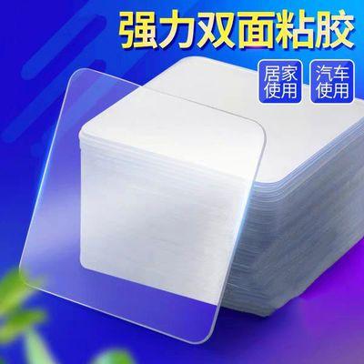双面贴强力魔术贴浴室瓷砖黏胶贴胶卫生间吸贴厨房贴物器纳米胶带