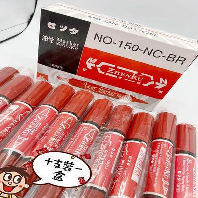 大双头记号笔油性防水不掉色猎犬15黑红蓝大容量勾线笔粗头大头笔