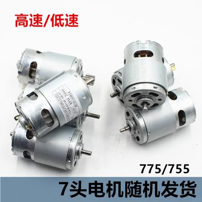 样品机高/低速马达775/755大功率扭力强磁碳刷直流电机 随机发货