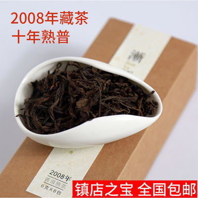 正宗云南普洱茶养胃陈年普洱茶熟茶糯香浓香型熟普茶叶特级礼盒装