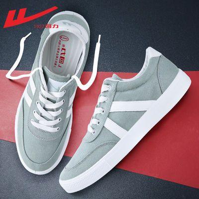 回力经典基础款帆布鞋秋季2019新款韩版潮流百搭透气休闲鞋,三色可选。
