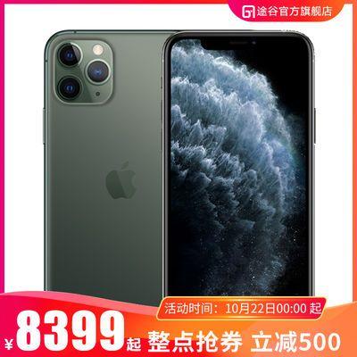 【全新國行正品帶票】iPhone 11 Pro Max蘋果手機 全網通 2019年【成團后4天內發完】