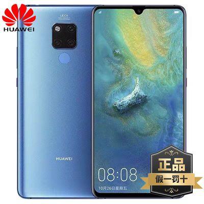 新款官方正品Huawei 华为 Mate 20 X 麒麟980华为手机华为20matex