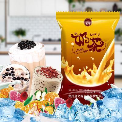 十种口味共觉奶茶粉袋装阿萨姆红豆珍珠网红商用奶茶学生批发1kg