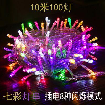 【高品质防水】led彩灯闪灯串灯少女心星星灯房间装饰品节日夜灯