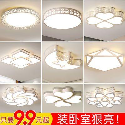卧室灯简约现代LED吸顶灯圆形客厅灯餐厅灯温馨房间阳台过道灯具