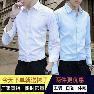 春夏长短袖男衬衫白色商务修身衬衣韩版男士衬衫潮流男衫陈雄服饰
