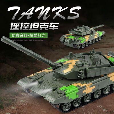 7通遥控汽车军事玩具 99履带式坦克越野攀爬打炮演示电动转炮台