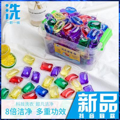 洗衣凝珠10-50颗家庭装超浓缩洗衣球洗衣液芳香持久去污神器杀菌