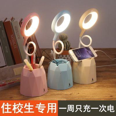 台灯护眼学习学生保视力少女心可爱宿舍卧室床头灯充电触摸小台灯
