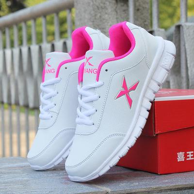 正品秋冬季女士韩版休闲运动鞋百搭轻便日常跑步鞋皮面学生鞋女鞋
