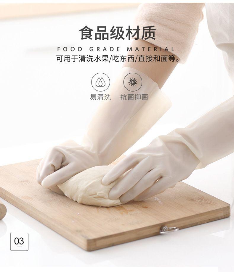 【用不烂】洗碗手套女家务防水橡胶手套洗衣服洗菜厨房清洁手套
